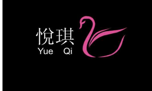 logo logo 标志 设计 图标 534_320